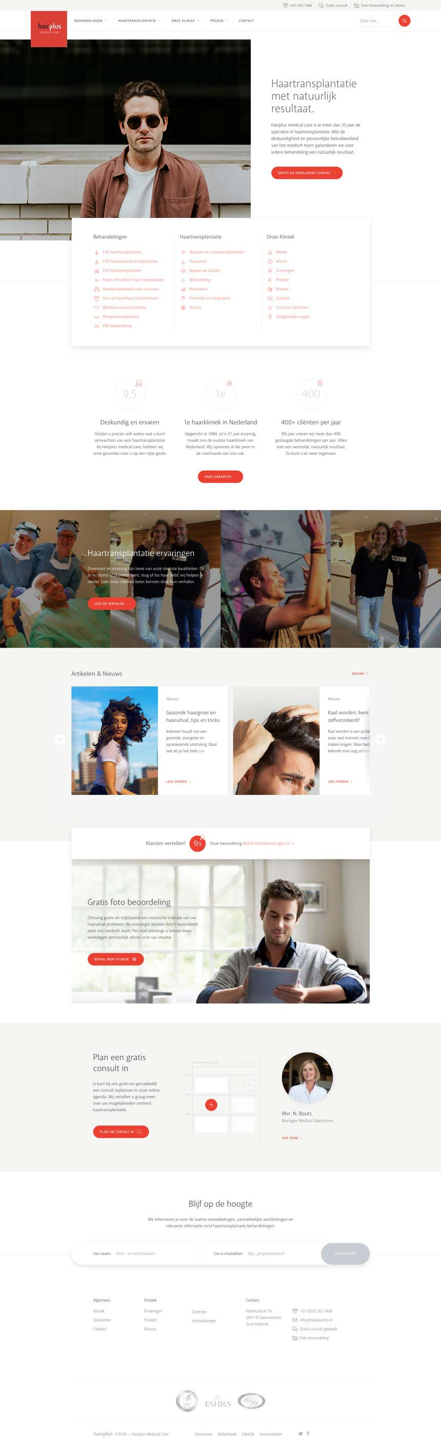 Hairplus Medical Care image of homepage